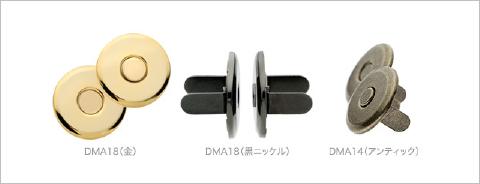dma_kind